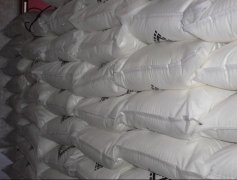 Wholesale of potassium fluosili
